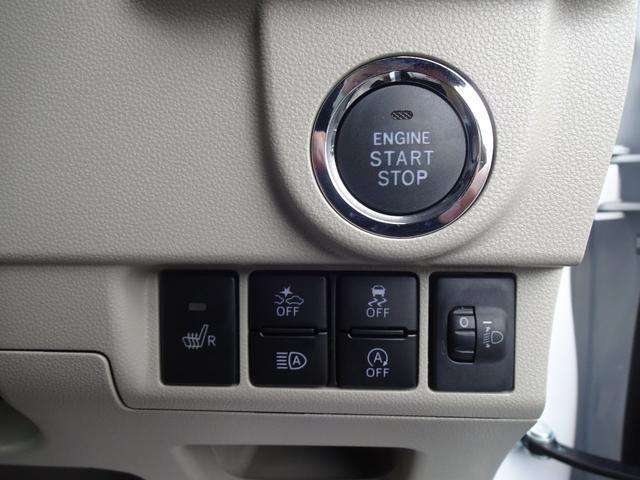 XリミテッドII SAIII 登録届出済未使用車 特別仕様車 OPシャイニングホワイトパール 4WD 純正ナビ装着用アップグレードパック LEDヘッドランプ ブラックインテリアパック キーフリーシステム オートエアコン(16枚目)