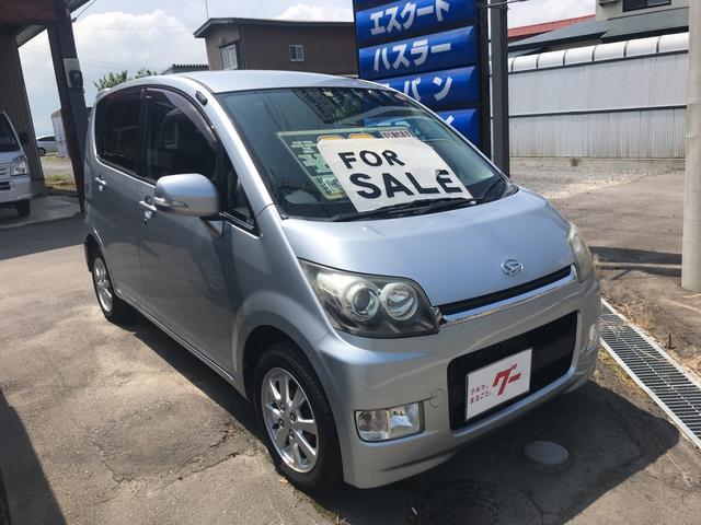 「ダイハツ」「ムーヴ」「コンパクトカー」「青森県」の中古車3