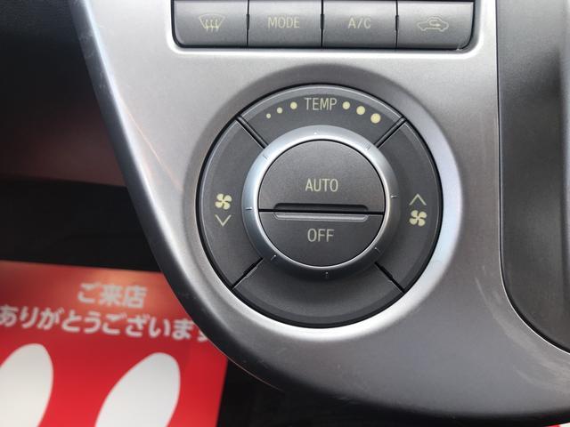 「ダイハツ」「ムーヴ」「コンパクトカー」「青森県」の中古車25