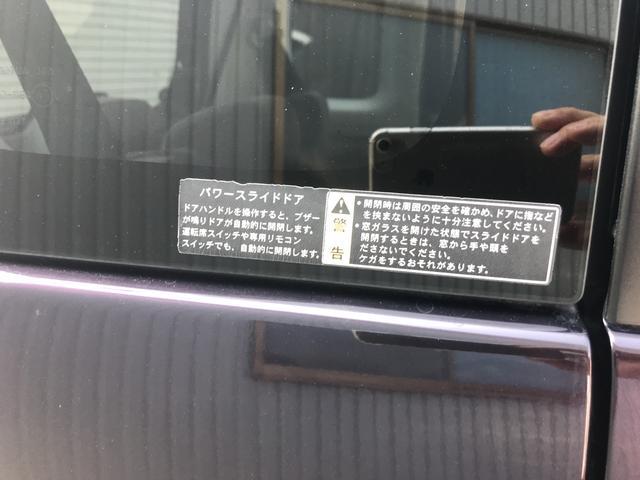 「スズキ」「パレット」「コンパクトカー」「青森県」の中古車13