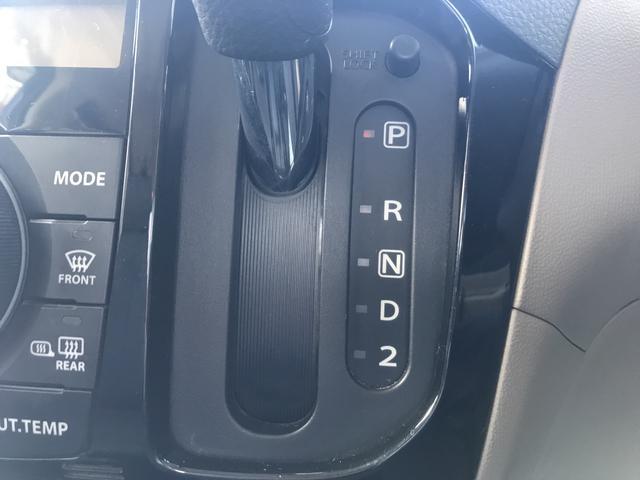「スズキ」「パレット」「コンパクトカー」「青森県」の中古車33