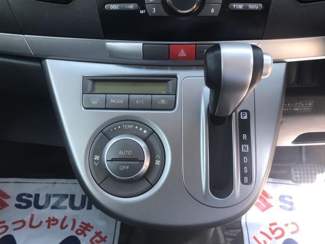 「ダイハツ」「ムーヴ」「コンパクトカー」「青森県」の中古車22
