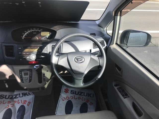 「ダイハツ」「ムーヴ」「コンパクトカー」「青森県」の中古車16