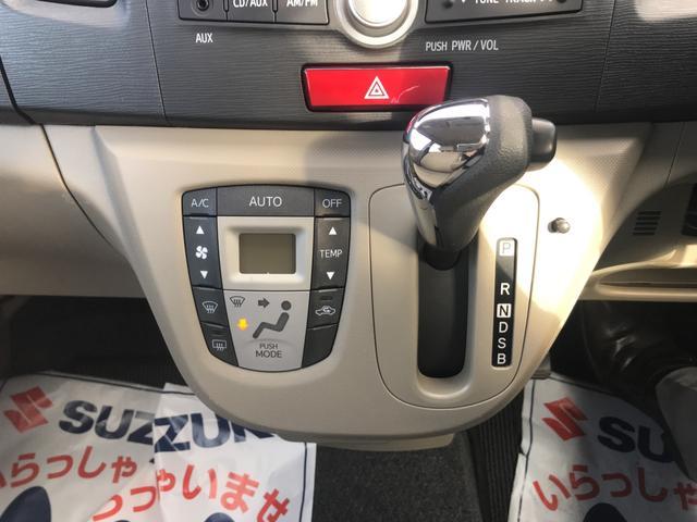 「ダイハツ」「ムーヴ」「コンパクトカー」「青森県」の中古車28