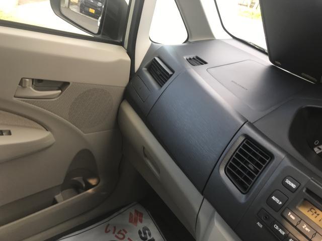 「ダイハツ」「ムーヴ」「コンパクトカー」「青森県」の中古車32