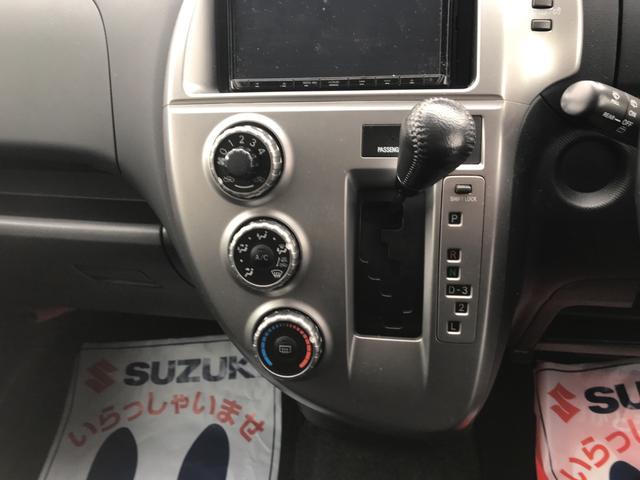 「トヨタ」「ラクティス」「ミニバン・ワンボックス」「青森県」の中古車25