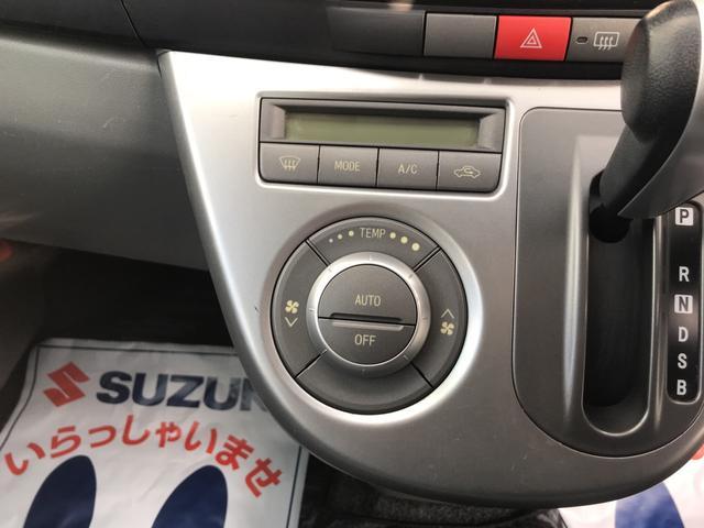 「ダイハツ」「ムーヴ」「コンパクトカー」「青森県」の中古車24