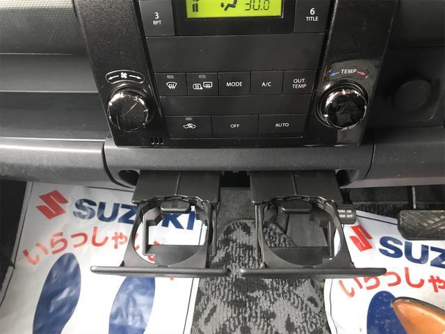 「スズキ」「ワゴンR」「コンパクトカー」「青森県」の中古車25