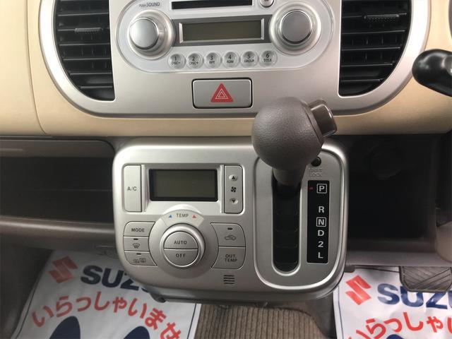 「スズキ」「MRワゴン」「コンパクトカー」「青森県」の中古車21
