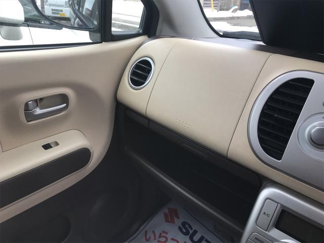 「スズキ」「MRワゴン」「コンパクトカー」「青森県」の中古車22