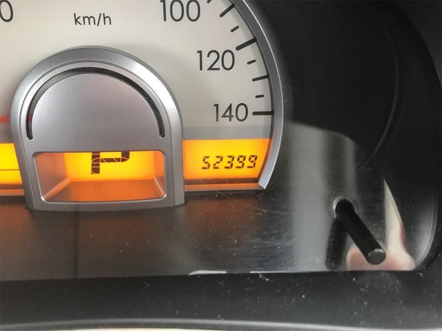 「スズキ」「MRワゴン」「コンパクトカー」「青森県」の中古車32