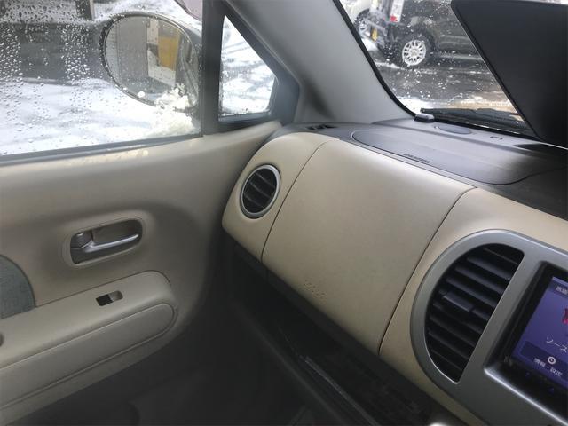 「日産」「モコ」「コンパクトカー」「青森県」の中古車28