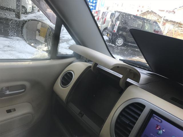 「日産」「モコ」「コンパクトカー」「青森県」の中古車29