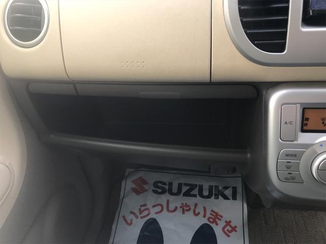 「日産」「モコ」「コンパクトカー」「青森県」の中古車31