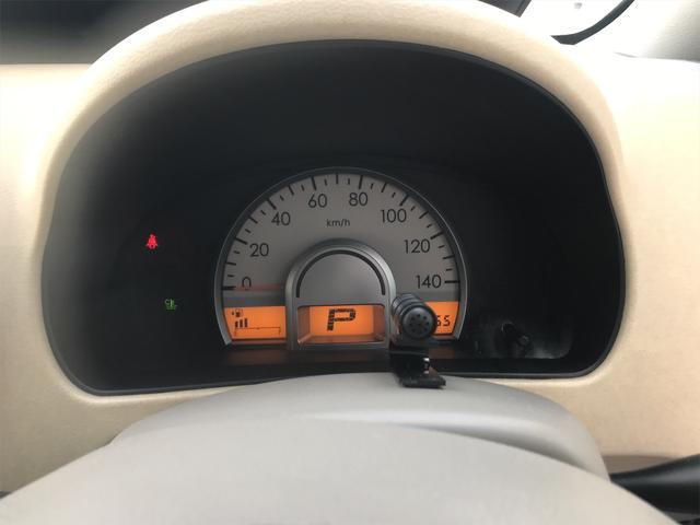 「日産」「モコ」「コンパクトカー」「青森県」の中古車34