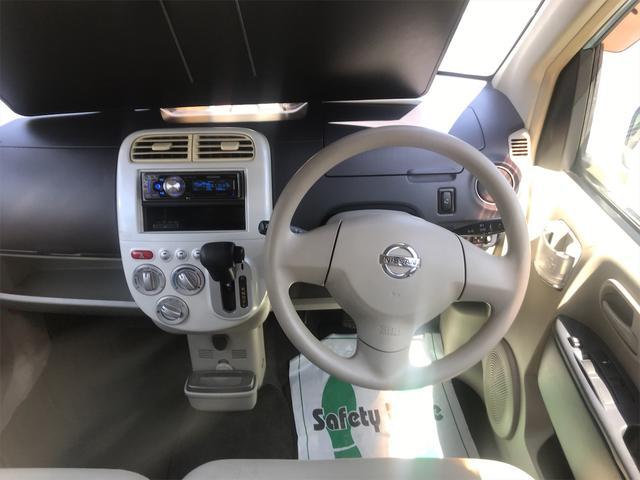 「日産」「オッティ」「コンパクトカー」「青森県」の中古車14