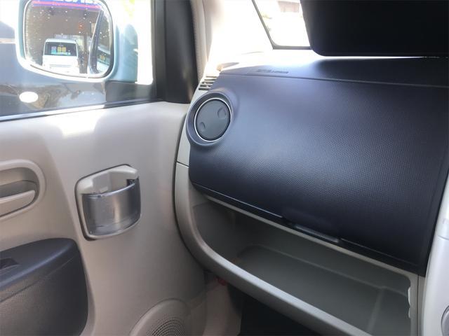 「日産」「オッティ」「コンパクトカー」「青森県」の中古車26