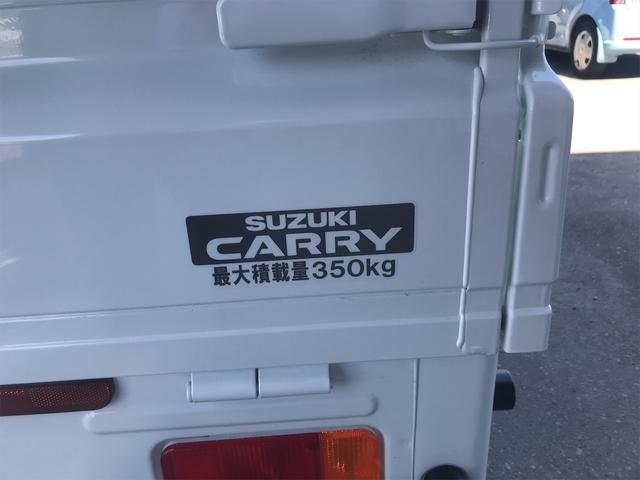 「スズキ」「キャリイトラック」「トラック」「青森県」の中古車7