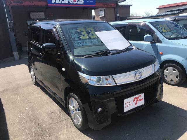 「マツダ」「AZ-ワゴン」「コンパクトカー」「青森県」の中古車3