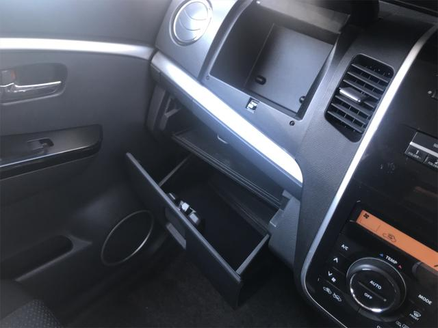 「マツダ」「AZ-ワゴン」「コンパクトカー」「青森県」の中古車30