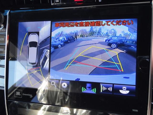 プログレス メタルアンドレザーパッケージ 4WD 純正ナビ(10枚目)