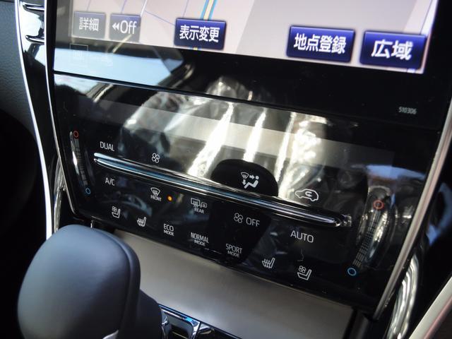プログレス メタルアンドレザーパッケージ 4WD 純正ナビ(11枚目)