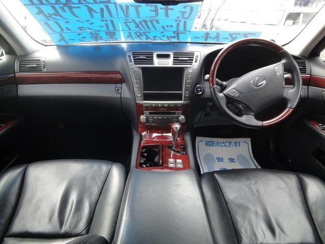 LS600h バージョンU 4WD 純正ナビTV(8枚目)