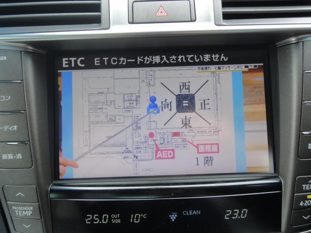 LS600h バージョンU 4WD 純正ナビTV(9枚目)