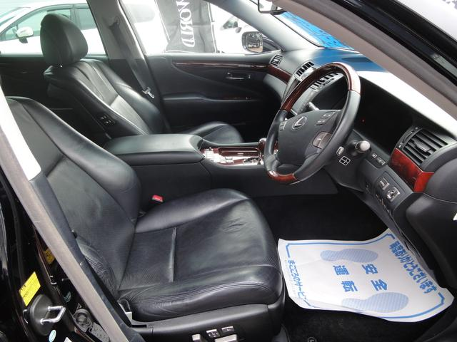 LS600h バージョンU 4WD 純正ナビTV(13枚目)