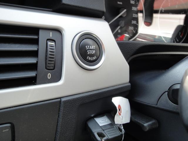BMW BMW 320iツーリング 純正HDDナビ Wサンルーフ