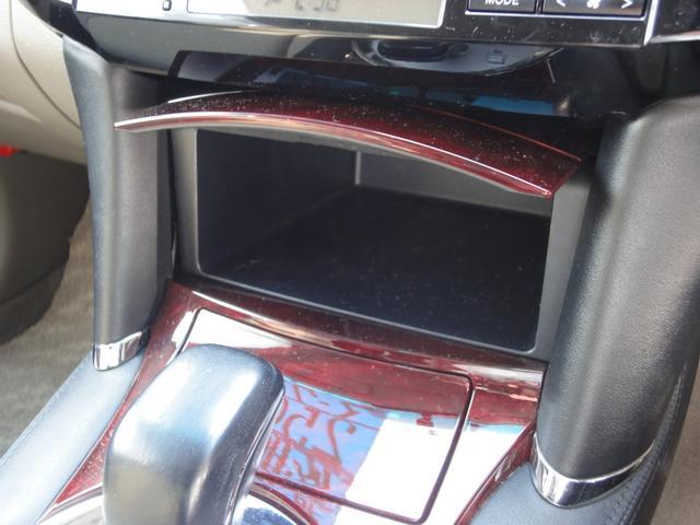 トヨタ マークX 250G 純正HDDナビ