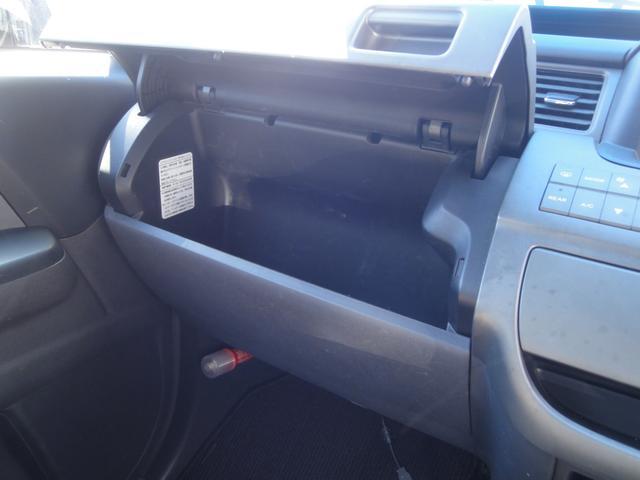 ホンダ ステップワゴン G Lパッケージ 4WD