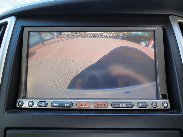 日産 セレナ ハイウェイスター 4WD ナビTV