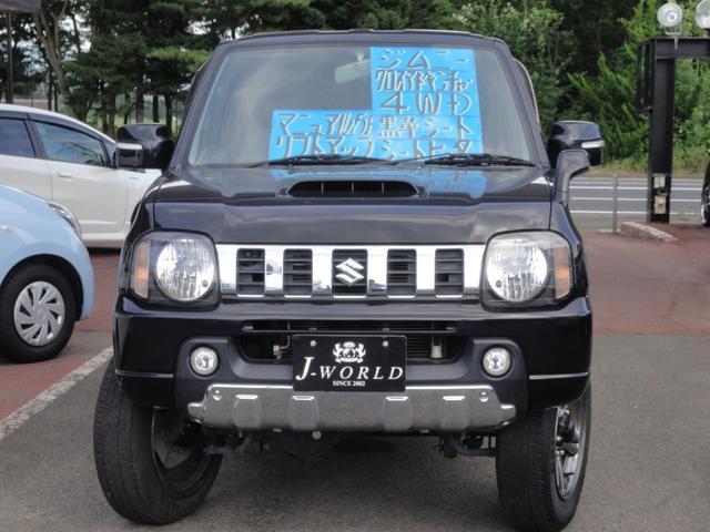 クロスアドベンチャー 4WD リフトアップ(3枚目)