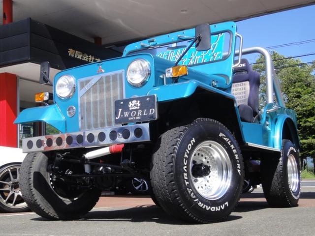 J59 4WD リフトアップ(2枚目)