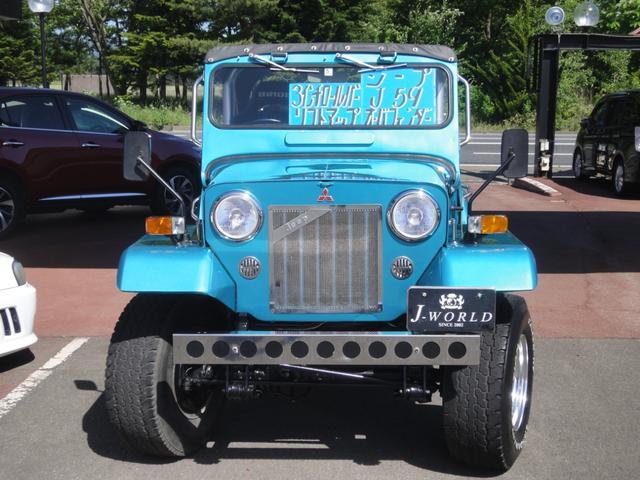 J59 4WD リフトアップ(3枚目)