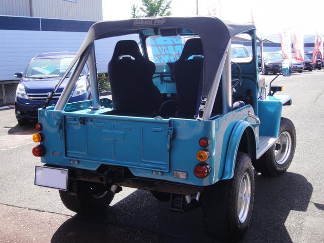J59 4WD リフトアップ(7枚目)