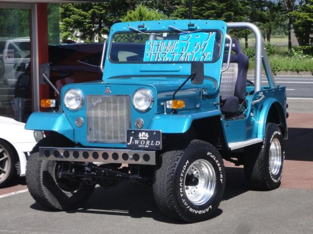 「三菱」「ジープ」「SUV・クロカン」「岩手県」の中古車8