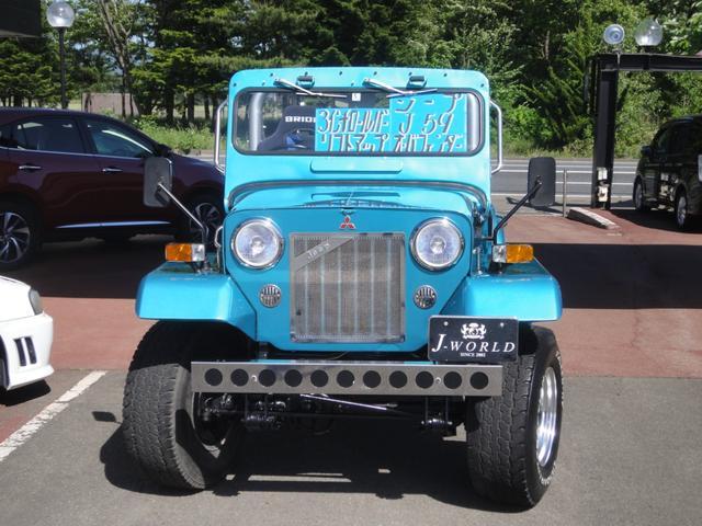 J59 4WD リフトアップ(9枚目)