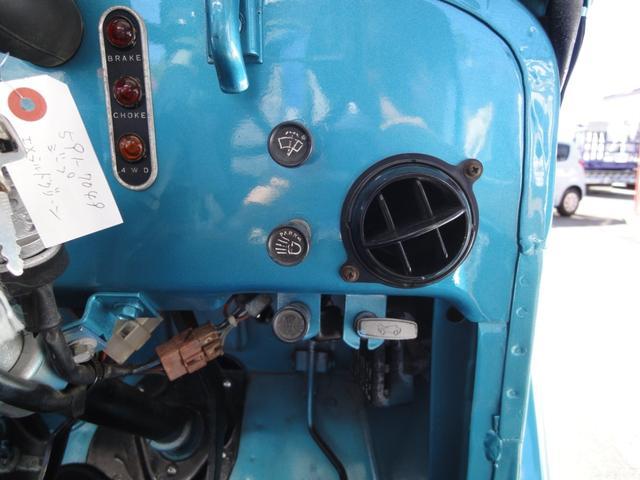 「三菱」「ジープ」「SUV・クロカン」「岩手県」の中古車19