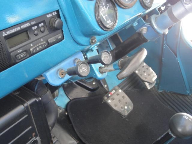 J59 4WD リフトアップ(20枚目)