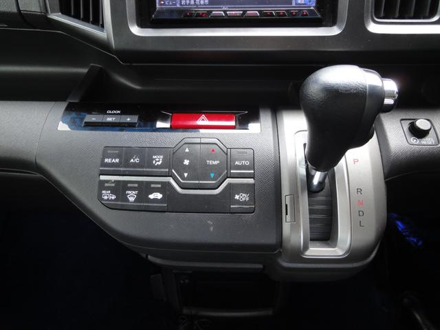 「ホンダ」「ステップワゴン」「ミニバン・ワンボックス」「岩手県」の中古車10