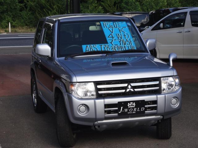 VR 4WD(3枚目)