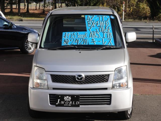 「マツダ」「AZ-ワゴン」「コンパクトカー」「岩手県」の中古車2