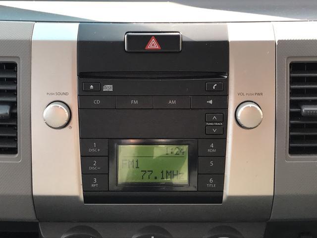 「マツダ」「AZ-ワゴン」「コンパクトカー」「岩手県」の中古車8