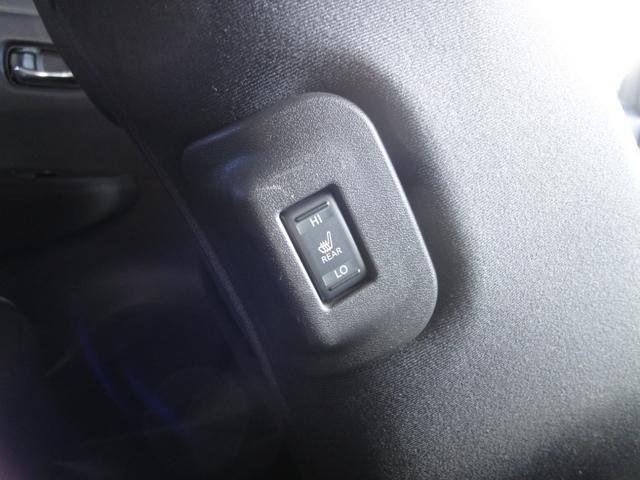 「日産」「リーフ」「コンパクトカー」「岩手県」の中古車24