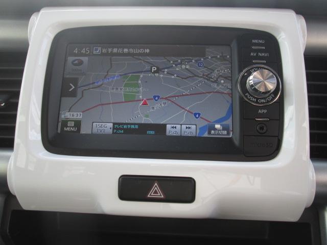 スズキ ハスラー GターボSDナビ1セグBカメラETCレーダーブレーキサポート