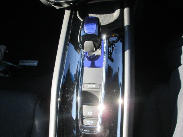 ハイブリッドXシティブレーキTVナビ横滑り防止バックカメラ(11枚目)