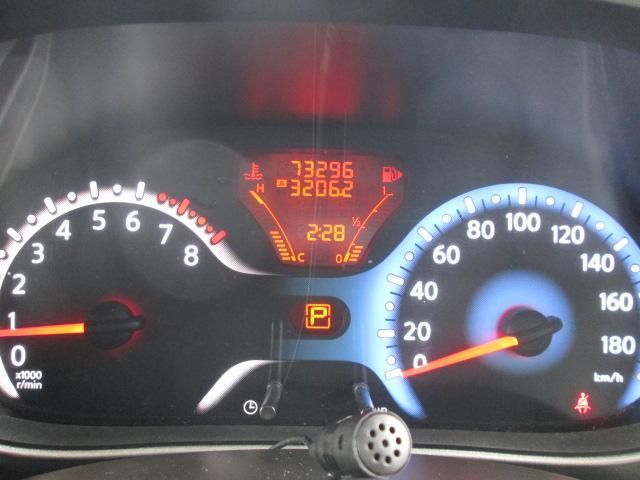 ☆走行7万Km台☆タイミングチェーンですので、10万km交換不要です^0^