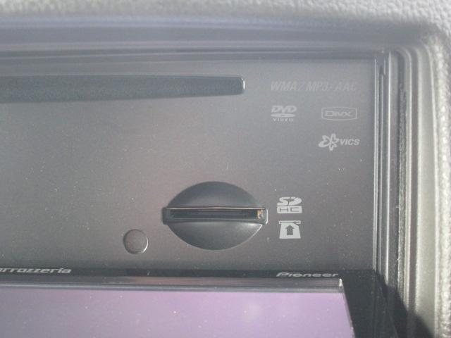 ☆カロッツェリアメモリーナビ・フルセグTV・DVD再生・ブルートゥース・CD・SD☆ツイーターも付いております^0^